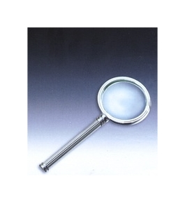 Blomus Silver Magnifying Glass