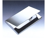 Blomus Silver Business Card Case
