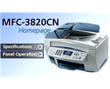 Brother Color MFC 3820 6 in 1 Printer/Copier